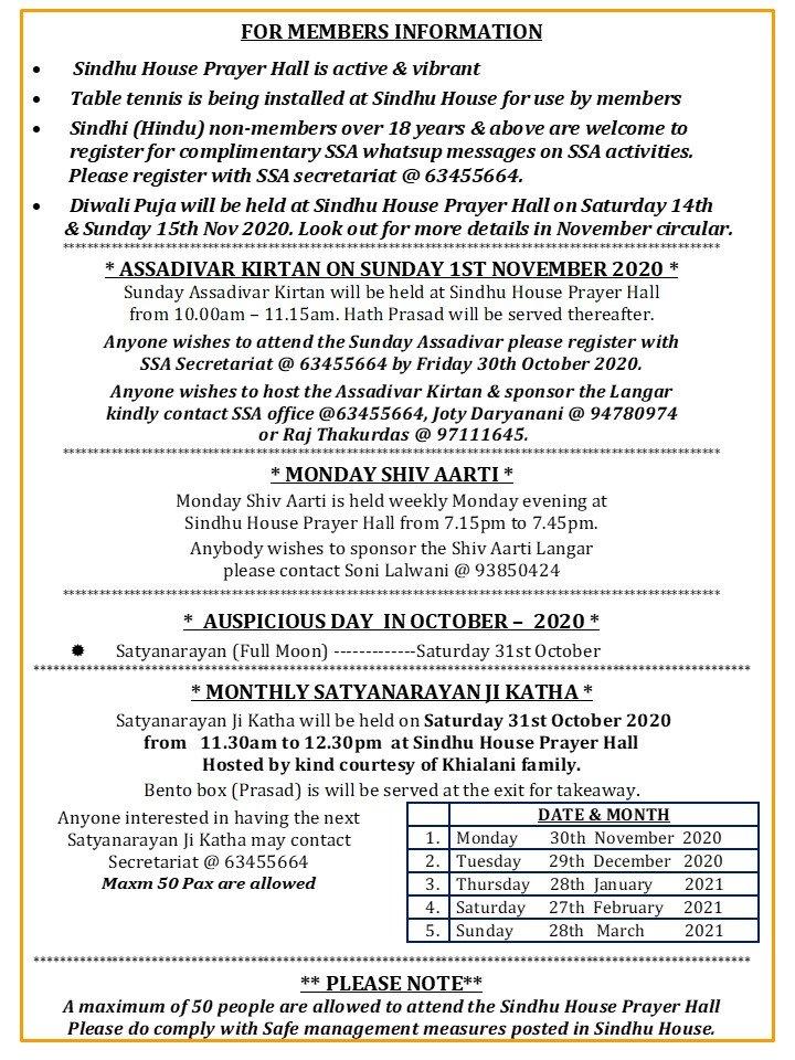 Members Information